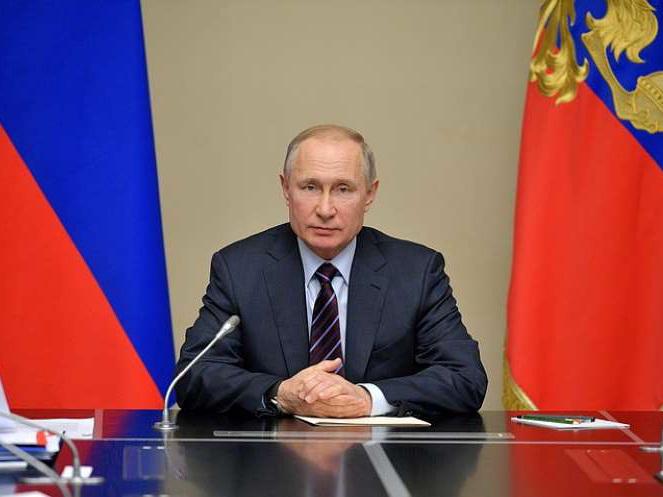 Путин обратился к нации из-за коронавируса - ВИДЕО