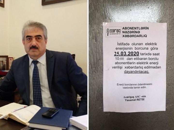 «Azərişıq» об объявлении о прекращении подачи электричества должникам - ФОТО