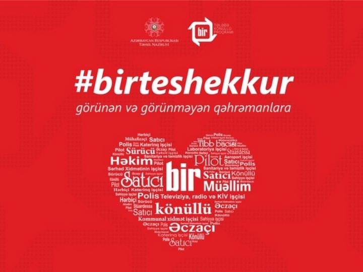 """""""Bir"""" Tələbə-Könüllü proqramından onlayn fleşmob - #birteshekkur"""