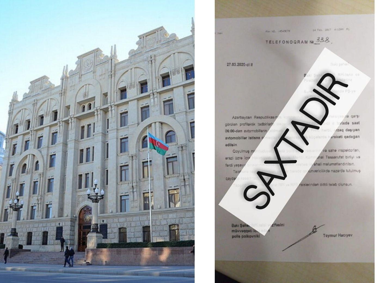 МВД: Сообщение о полном ограничении движения транспорта в Баку - фейк - ФОТО