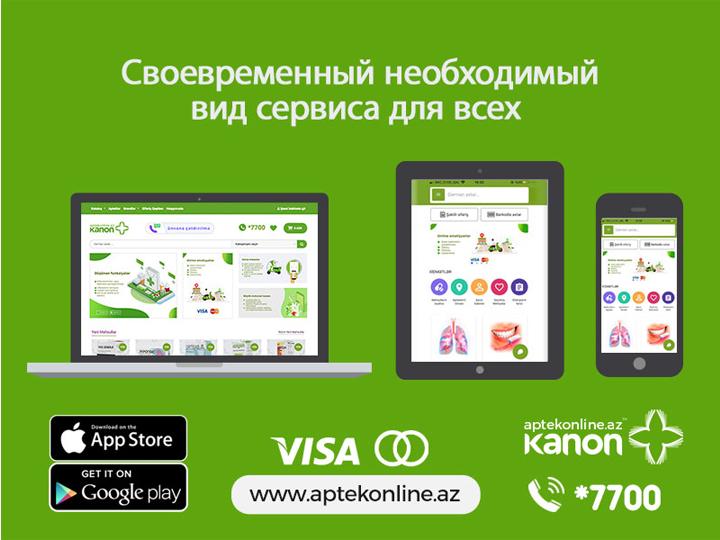 Своевременный необходимый вид сервиса – AptekOnline.az! - ФОТО - ВИДЕО