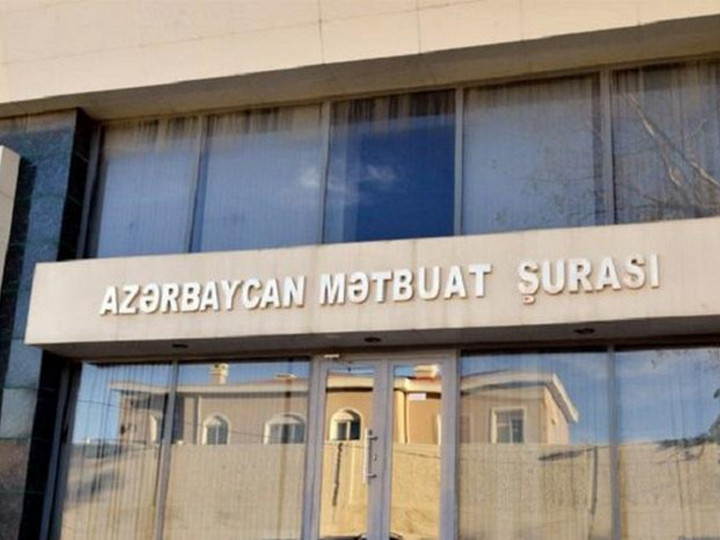 Mətbuat Şurasından xüsusi karantin rejimində çalışan jurnalistlərə TÖVSİYƏLƏR
