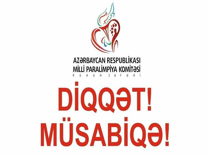Azərbaycan Milli Paralimpiya Komitəsi müsabiqə keçirir
