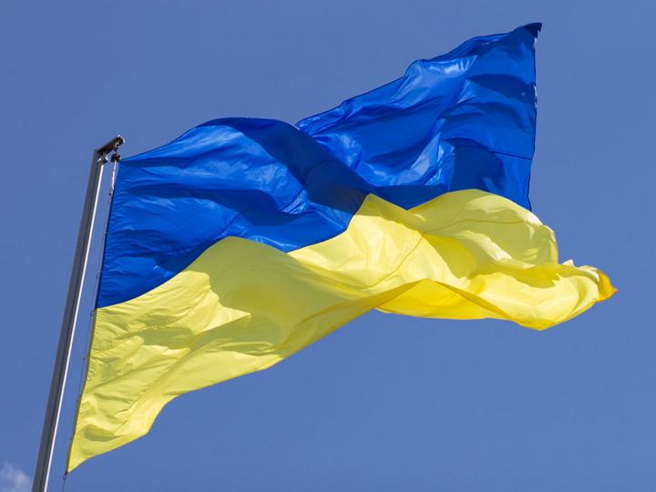 Ukrayna XİN: Dağlıq Qarabağda keçirilmiş qondarma
