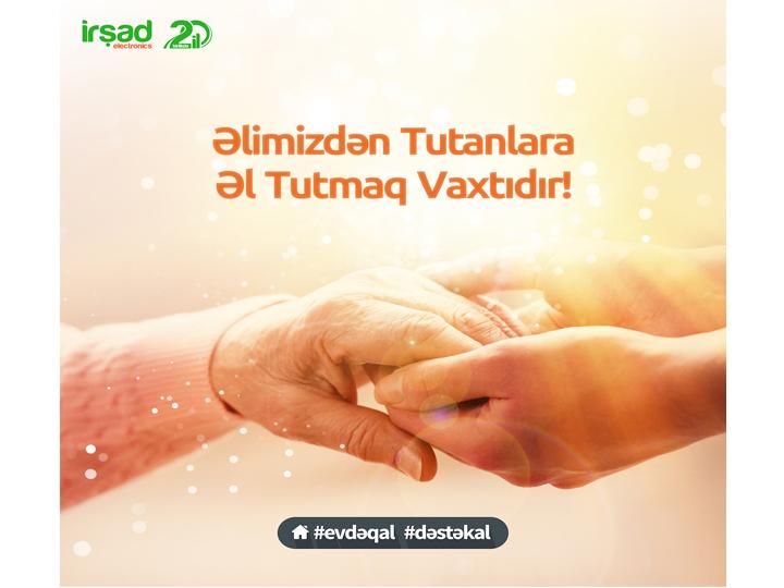 «Оставайтесь дома, мы придем сами» – İrşad Electronics поддерживает одиноких стариков – ФОТО