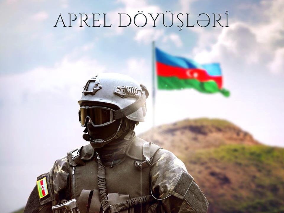 4 года славной победе Азербайджанской армии