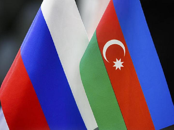 Azərbaycanla Rusiya arasında diplomatik münasibətlərin qurulmasının 28-ci ildönümüdür