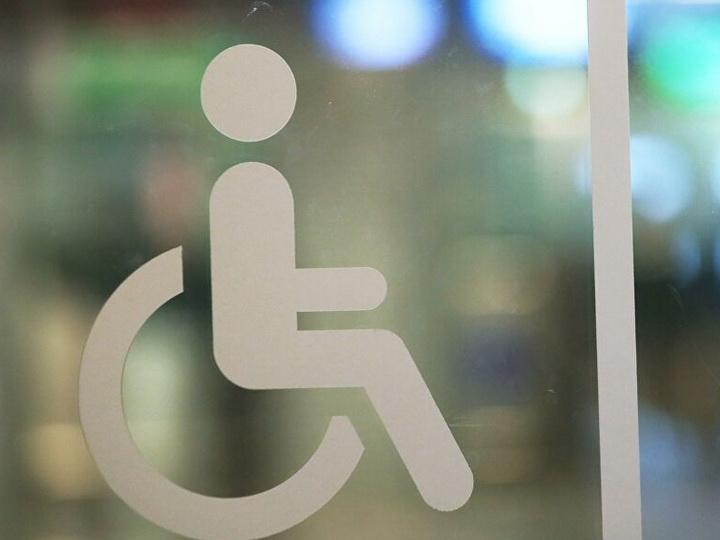 Кабмин продлил срок инвалидности