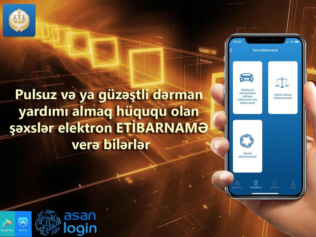 Новшество: В Азербайджане можно онлайн оформить доверенность на получение лекарств