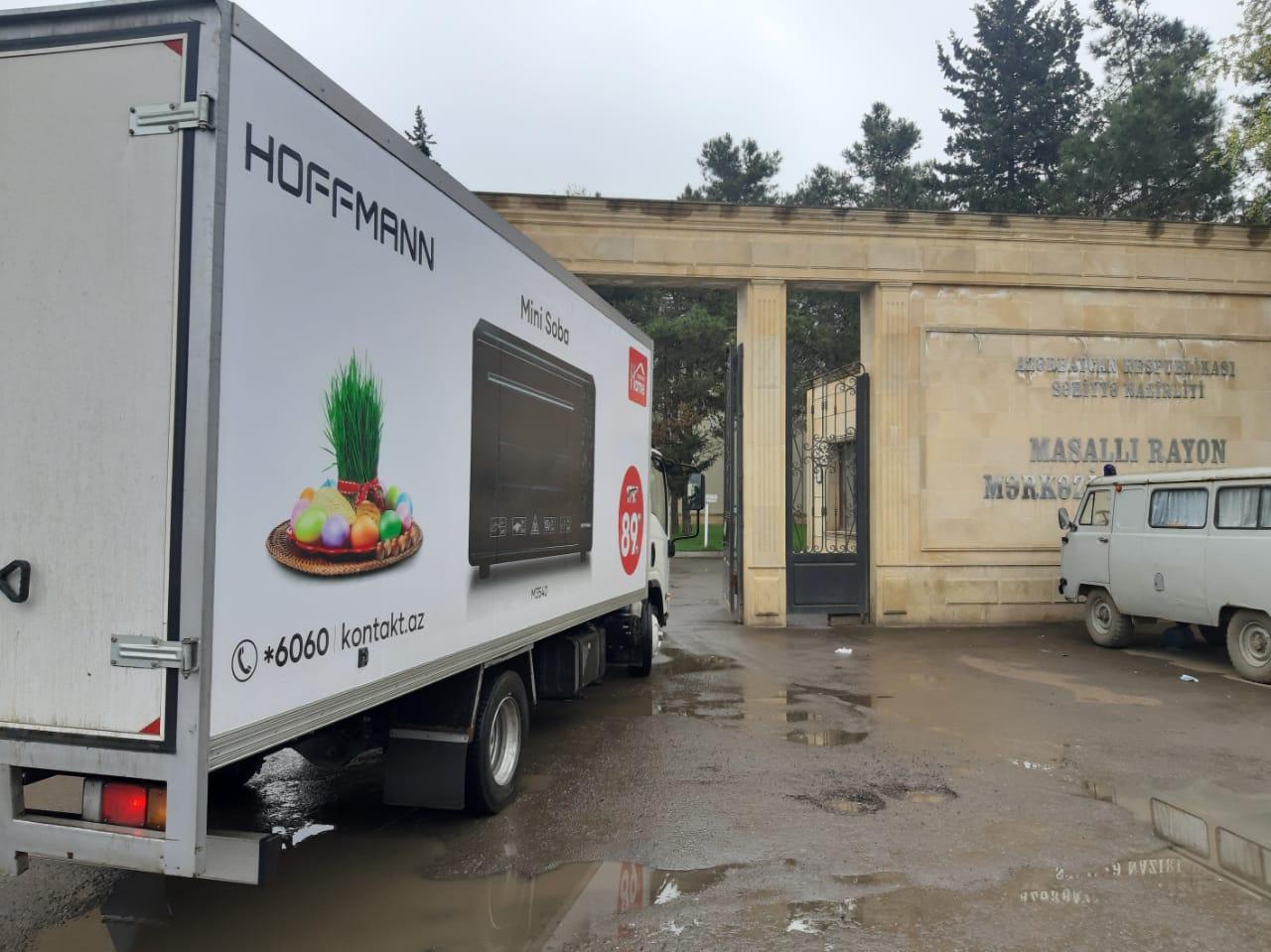 Помощь от Kontakt Home больницам особого режима – ФОТО