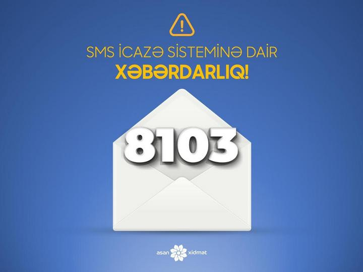 Dövlət Agentliyindən SMS kodlarından sui-istifadə halları ilə bağlı XƏBƏRDARLIQ