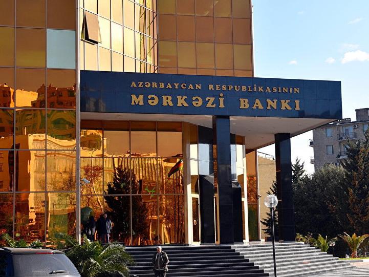Проблемы у четырех банков: Центробанк берет управление в свои руки
