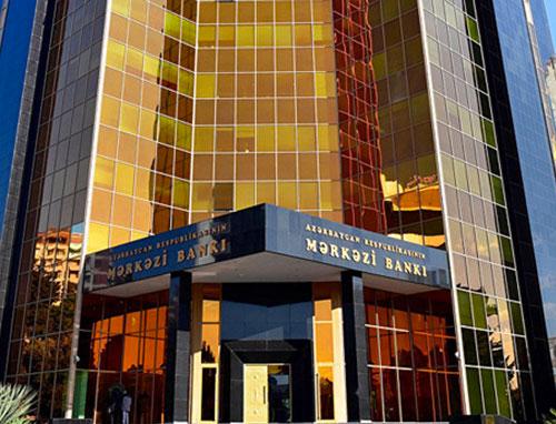 ЦБА аннулировал лицензии AGBank и NBCBank