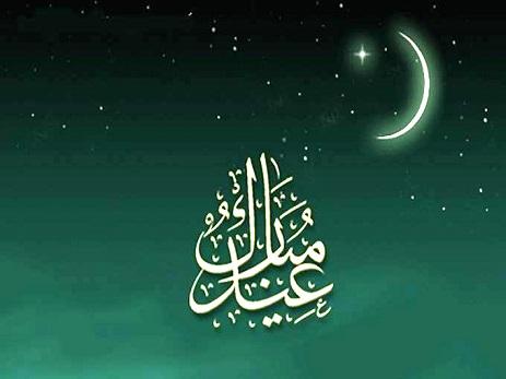 Ramazanın 27-ci günü: dua, imsak və iftar vaxtı – TƏQVİM