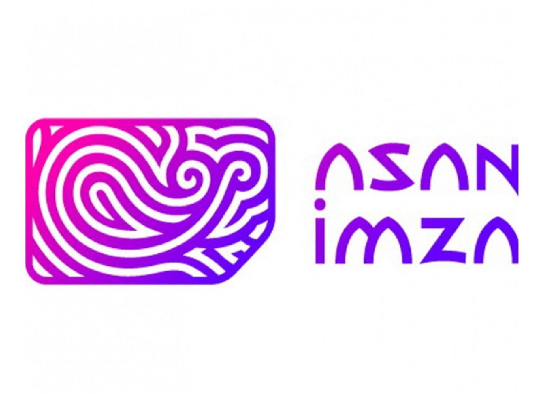 Услуга «Asan İmza» будет бесплатной для граждан