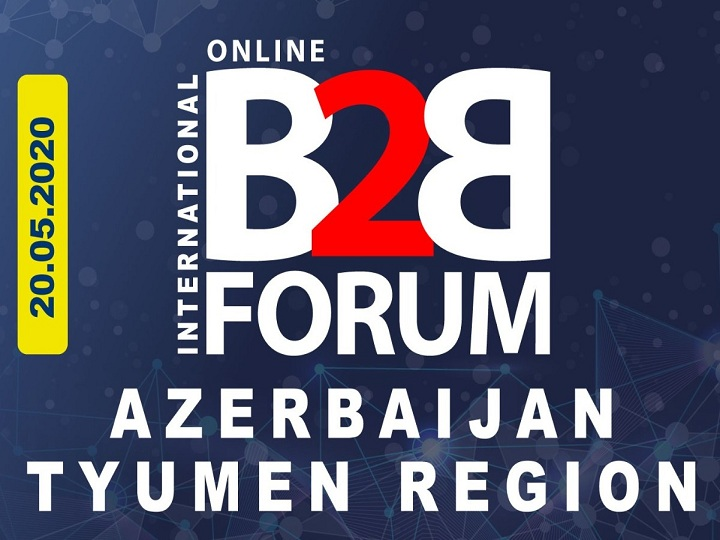 Состоялся второй международный онлайн B2B форум «Азербайджан - Тюмень» - ФОТО