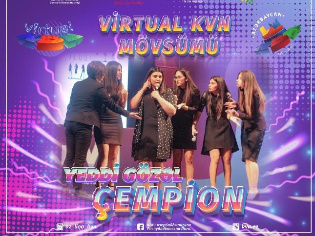 Объявлен победитель азербайджанского виртуального сезона КВН – ФОТО
