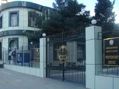 Penitensiar xidmətin 40 əməkdaşı ədliyyə orqanlarından xaric edilib
