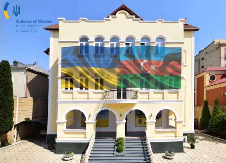 Гимн Азербайджана на украинском языке: Подарок от братской Украины – ВИДЕО