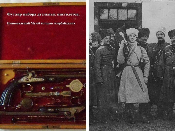 К 135-летию Керим хана Иреванского: Пара дуэльных пистолетов