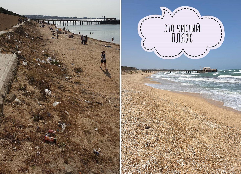 Из свалки в песочный рай: Чудесная метаморфоза бакинского пляжа - ФОТО - ВИДЕО