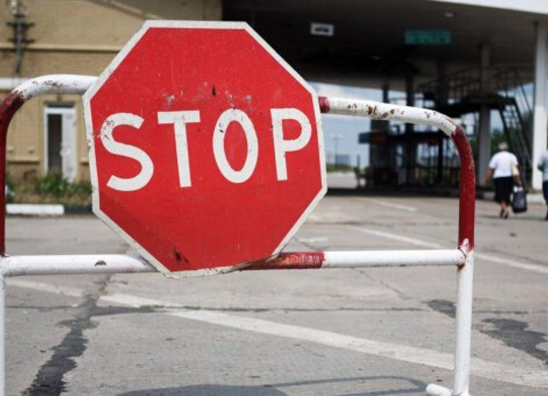 Оперативный штаб: Решение о закрытии границ остается в силе