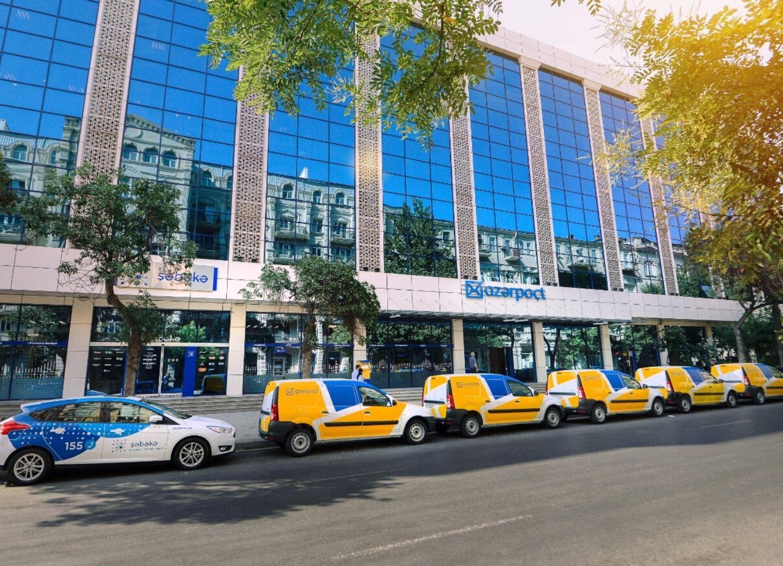 В Азербайджане приостанавливается деятельность ряда почтовых отделений