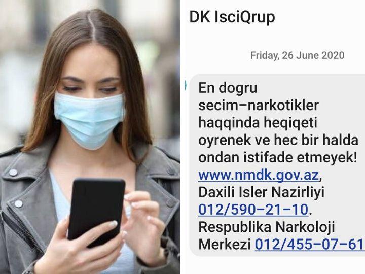 Граждане стали массово получать СМС-сообщения о вреде наркотиков - ФОТО