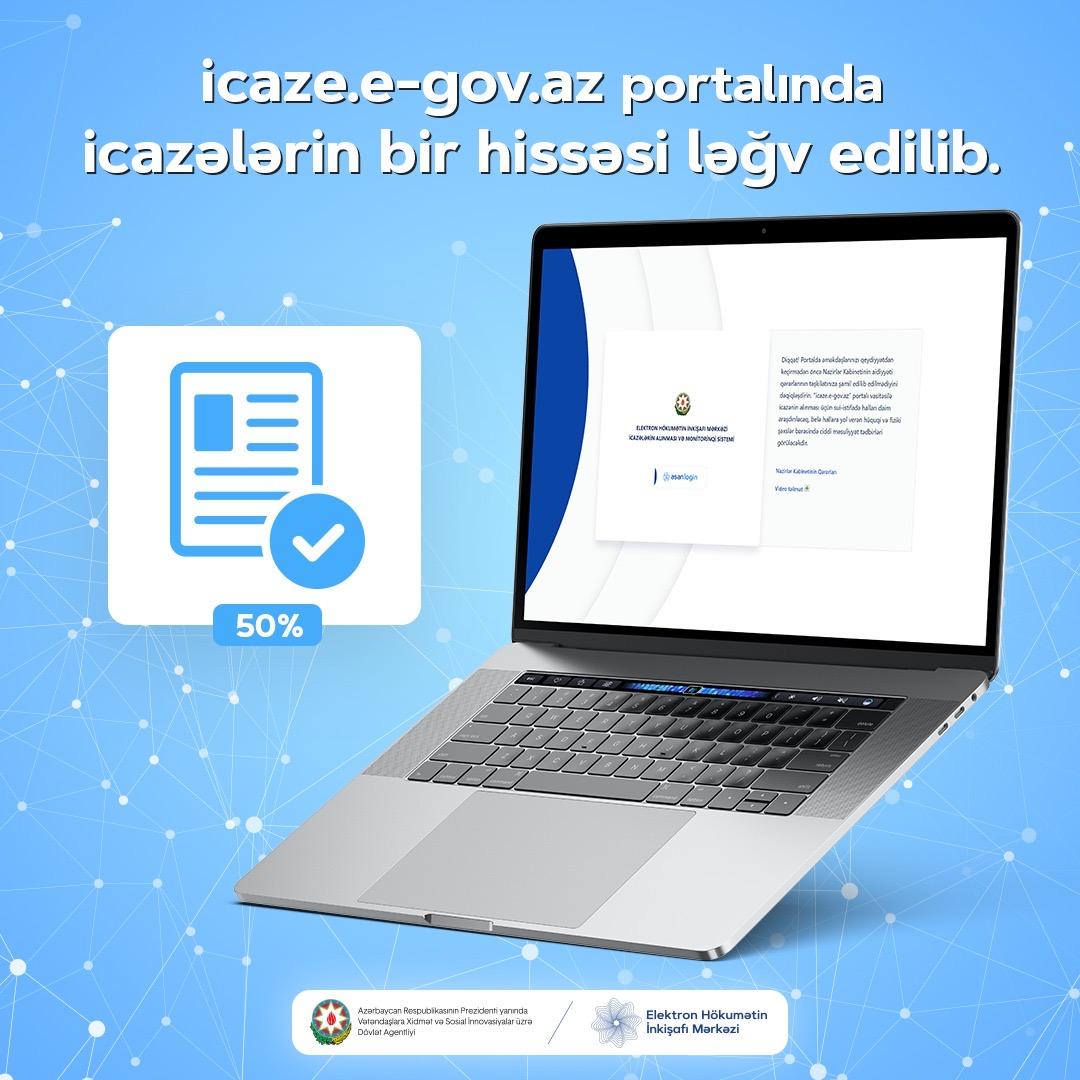 На портале İcaze.e-gov.az аннулирована часть разрешений