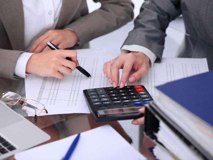 Минэкономики Азербайджана представило новую платформу для предпринимателей - ВИДЕО