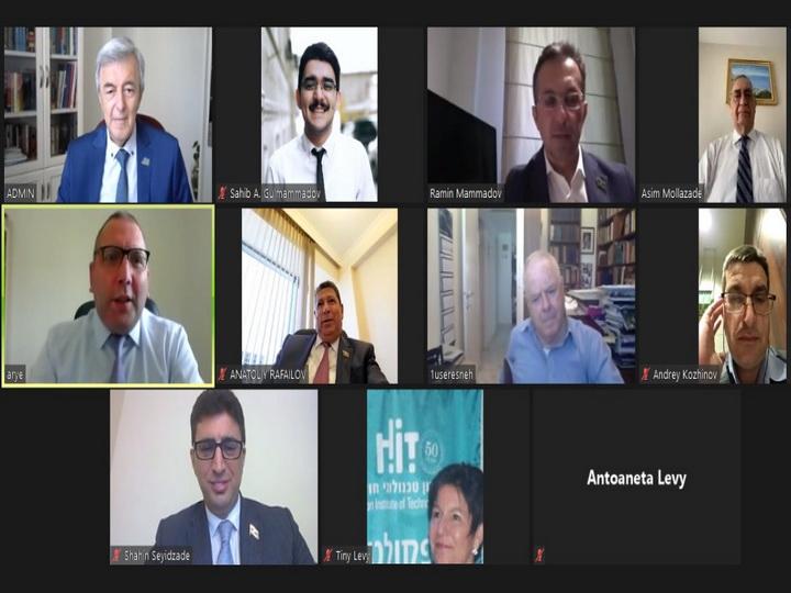 Состоялась первая онлайн-конференция «Стратегическое партнерство Азербайджан-Израиль» в период пандемии коронавируса