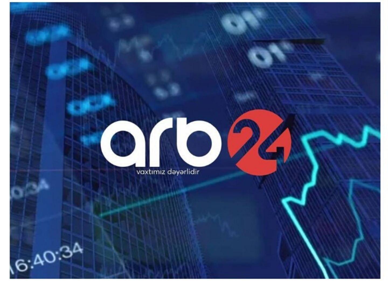 Четыре сотрудника телеканала ARB 24 оказались зараженными COVID-19