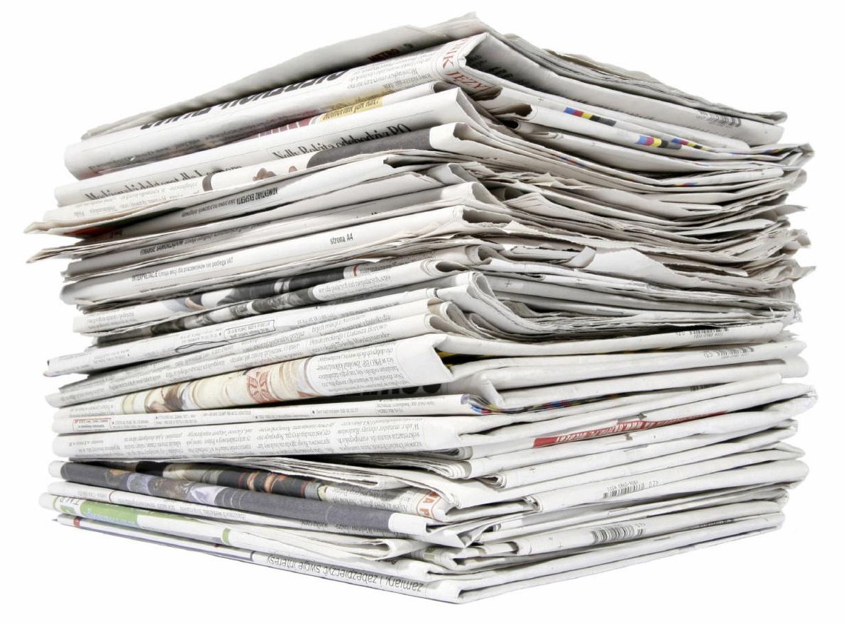 Фонд господдержки СМИ выделил помощь 18 газетам – СПИСОК