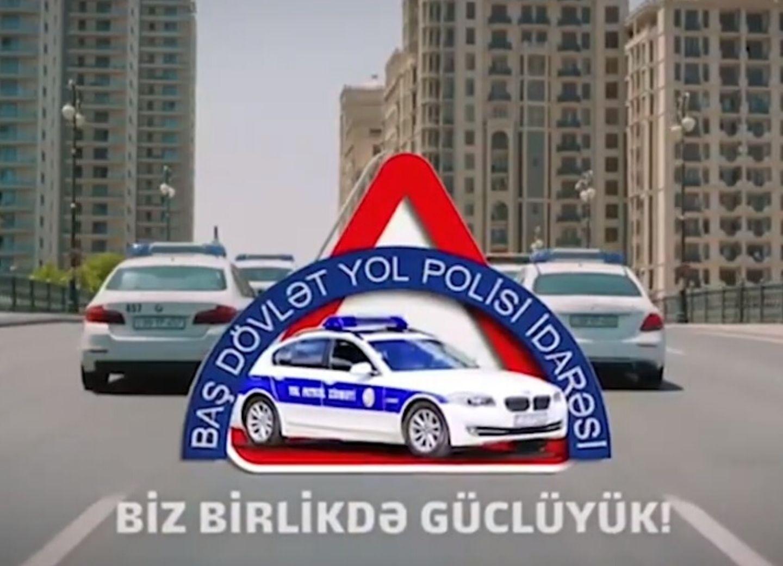 Дорожной полиции Баку посвятили песню и клип – ВИДЕО