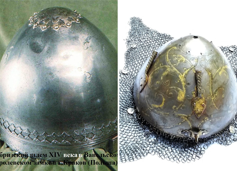 Как азербайджанский шлем XIV века превратился в XVII веке в армянский шлем