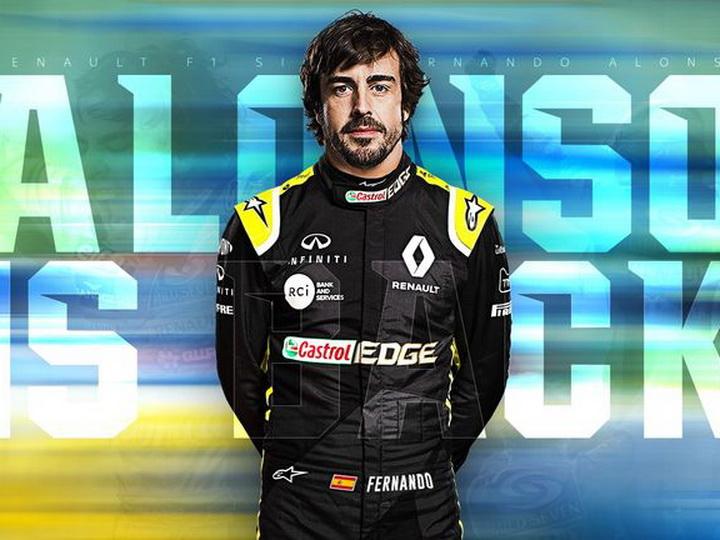 Фернандо Алонсо возвращается в «Формулу-1»