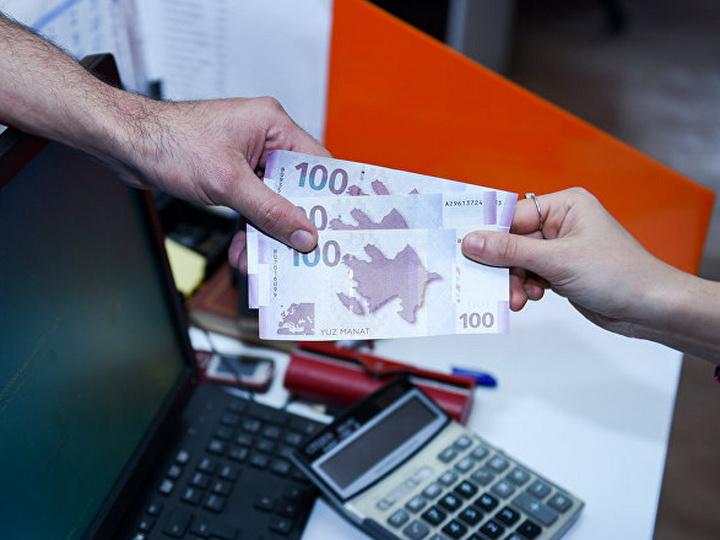 В Азербайджане увеличилось количество городов и районов, где будут выплачиваться 190 манатов