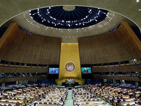 Стала известна повестка специальной сессии ООН, инициированной Президентом Ильхамом Алиевым