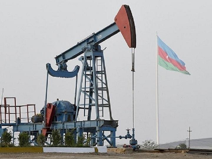 Azərbaycan neftinin qiyməti 45 dollara çatır