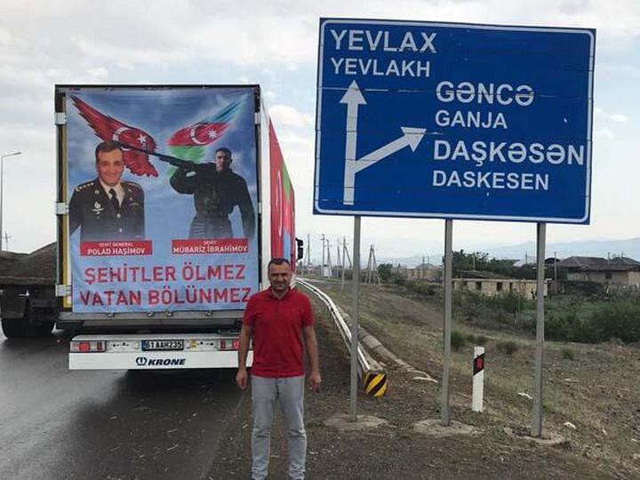Турецкий предприниматель с фотографиями Мубариза Ибрагимова и Полада Хашимова приехал в Товуз - ФОТО