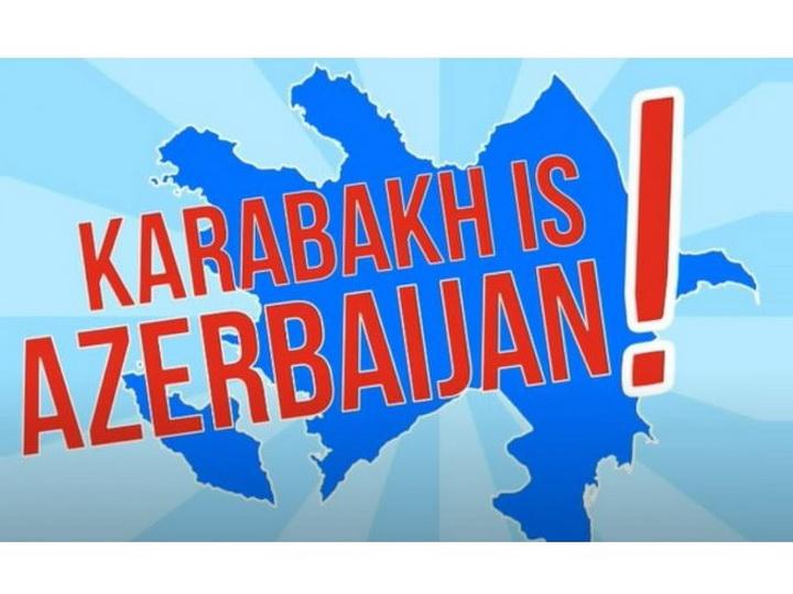 Молодежь из разных стран мира заявляет:«Карабах - это Азербайджан!»- ВИДЕО