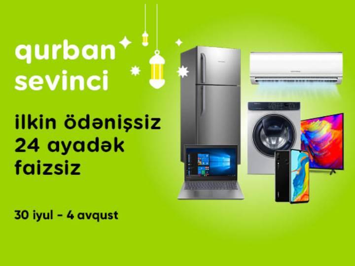 Эксклюзивная кампания от Kontakt Home на Гурбан байрамы – ВИДЕО