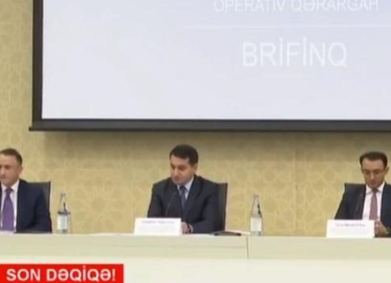 В Азербайджане проводится очередной брифинг Оперштаба – ПРЯМОЙ ЭФИР