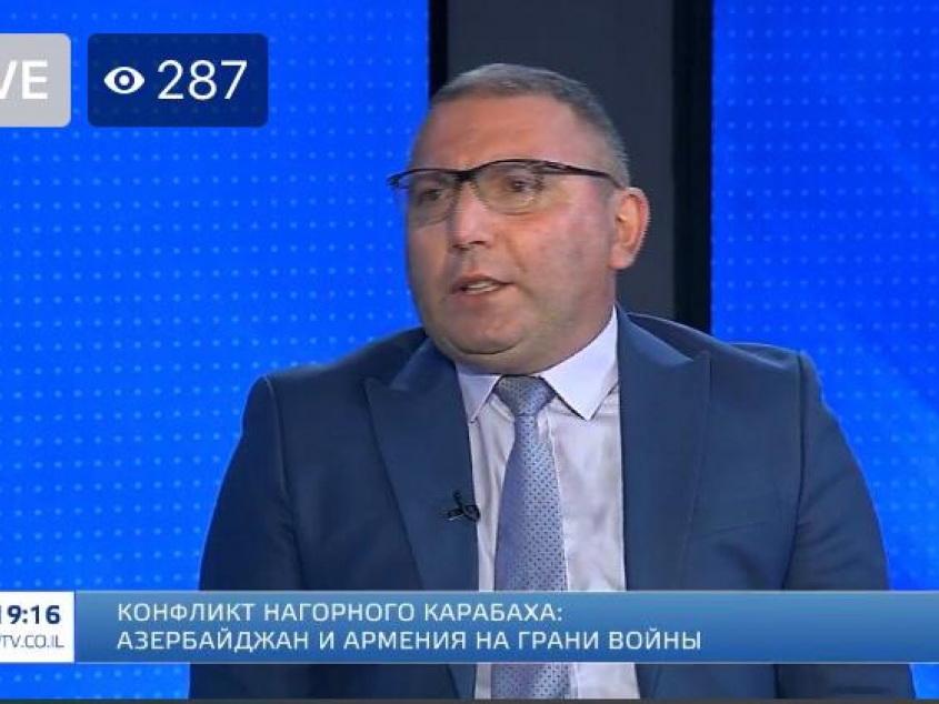 Арье Гут: Армяне не могут признать тот факт, что Азербайджан является стратегическим партнером Израиля на Южном Кавказе