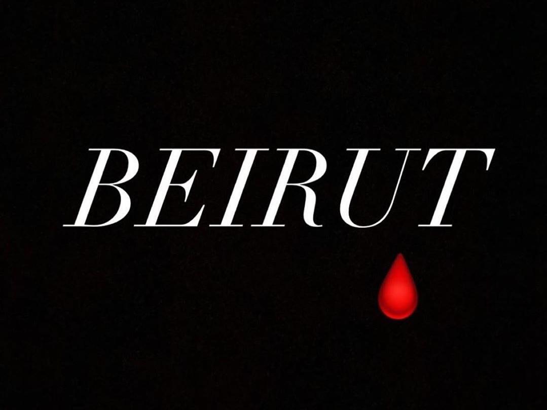 Взрыв в Бейруте: реакция Мерьем Узерли, Наоми Кэмпбелл, Адрианы Лимы и других знаменитостей – ФОТО