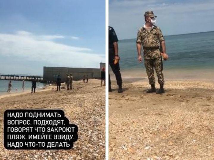 Парадокс: Оперштаб открыл посещение пляжей, полиция его запрещает – ВИДЕО