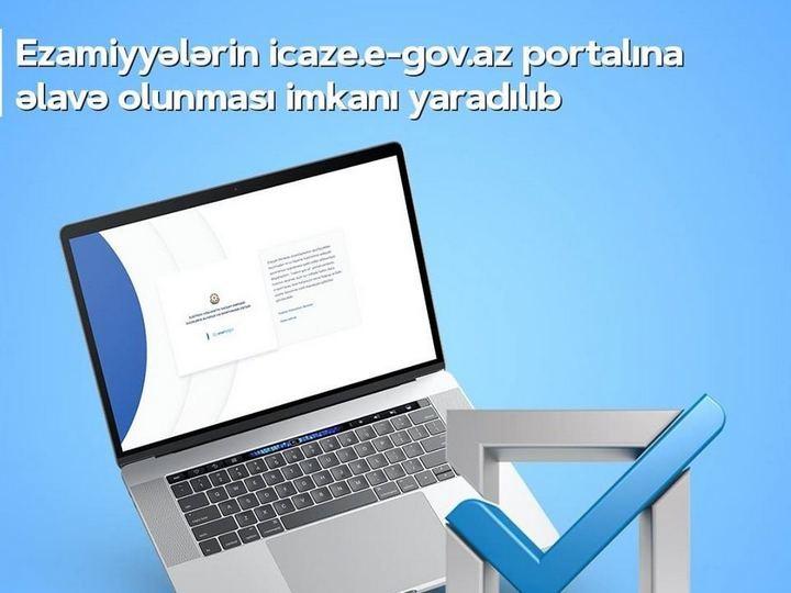 Ezamiyyələr icaze.e-gov.az portalına əlavə ediləcək