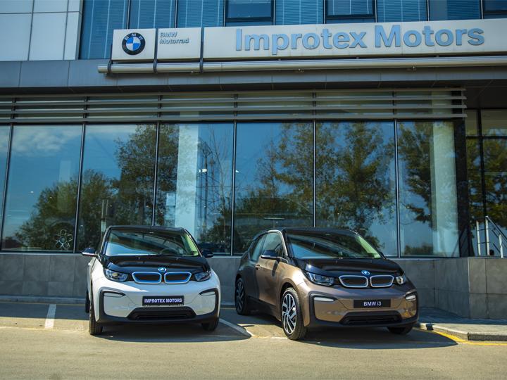 Компания Improtex Motors впервые представила электромобиль BMW i3 - ФОТО