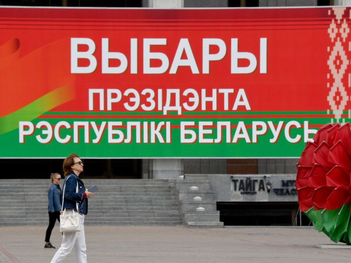 ЦИК Беларуси опубликовал первые данные по президентским выборам - ФОТО - ОБНОВЛЕНО