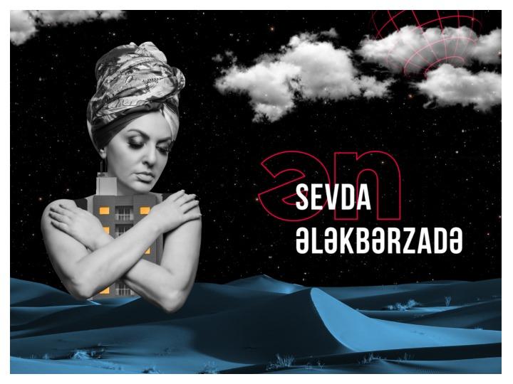 Очередной творческий эксперимент Севды Алекперзаде: Мугам и ритмы Африки - ВИДЕО